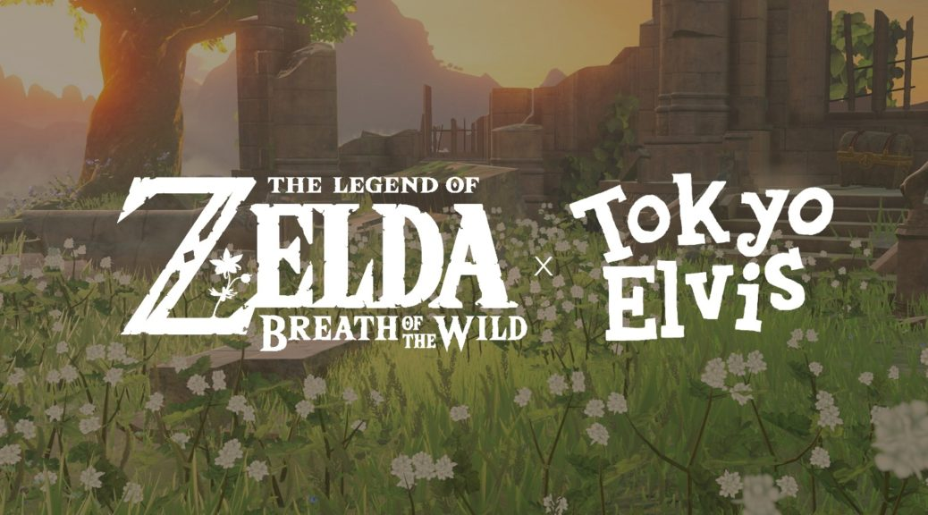 TWiC 189: Breath of the Wild (Tokyo Elvis Guest Mix)